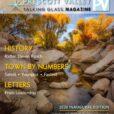 Talking Glass Magazine - Winter 2020 Edition